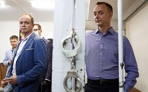 Адвоката журналиста Ивана Сафронова защитили от ФСБ - Новости радио OnAir.ru