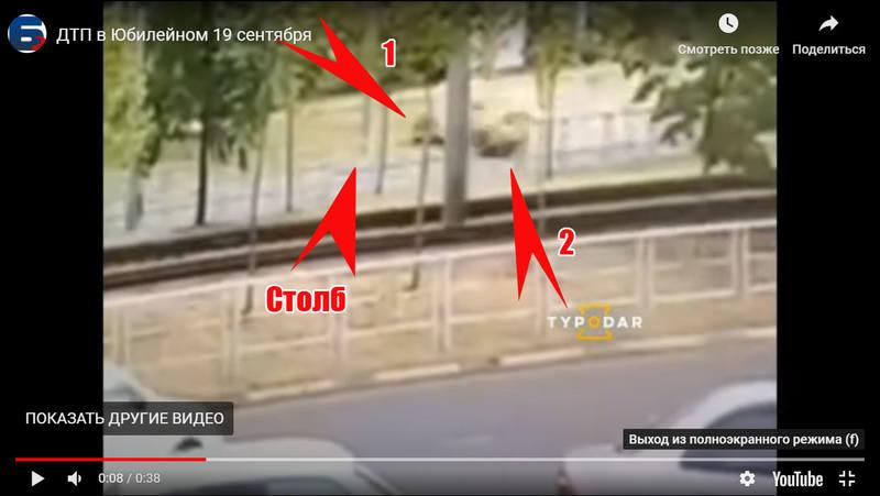 http://images.vfl.ru/ii/1601023141/3a2e8981/31738521.jpg