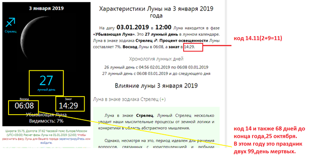 http://images.vfl.ru/ii/1601057121/6aa63c1b/31744763_m.png