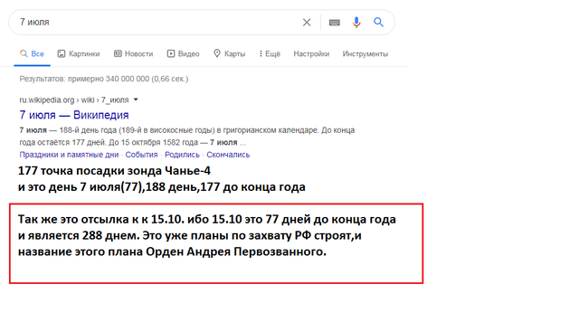 http://images.vfl.ru/ii/1601057122/deb3ca48/31744764_m.png
