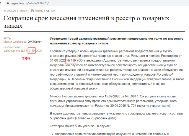 http://images.vfl.ru/ii/1601061104/2d092b21/31745400_m.png