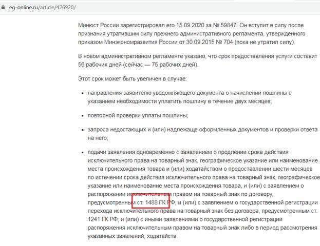 http://images.vfl.ru/ii/1601061105/a04e5b0e/31745401_m.png