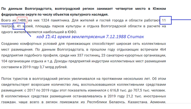 http://images.vfl.ru/ii/1601061541/e95d328f/31745480_m.png