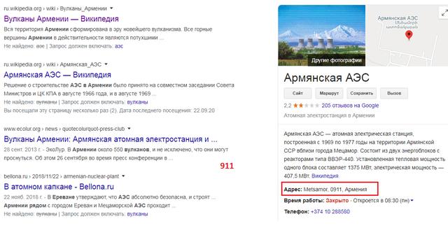 http://images.vfl.ru/ii/1601066712/9ba2b7b3/31746095_m.png