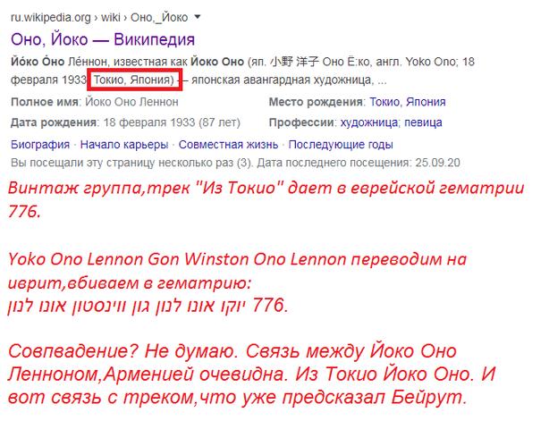 http://images.vfl.ru/ii/1601124853/4965b53d/31749826_m.png