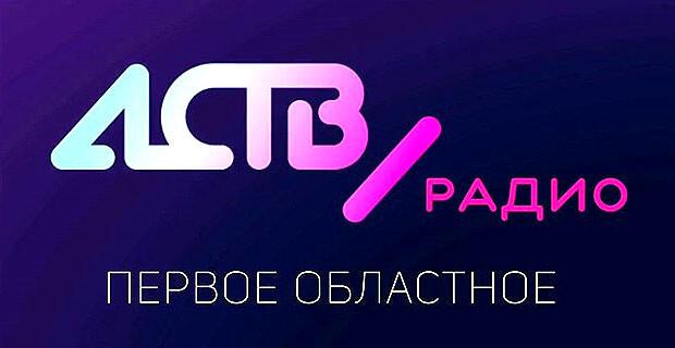 Радио АСТВ начнет вещать еще в 40 населенных пунктах Сахалинской области