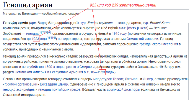 http://images.vfl.ru/ii/1601216311/66a2d73f/31759506_m.png