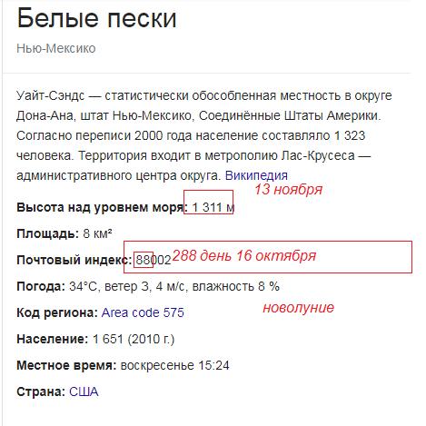 http://images.vfl.ru/ii/1601242568/6e4763d8/31765084_m.png