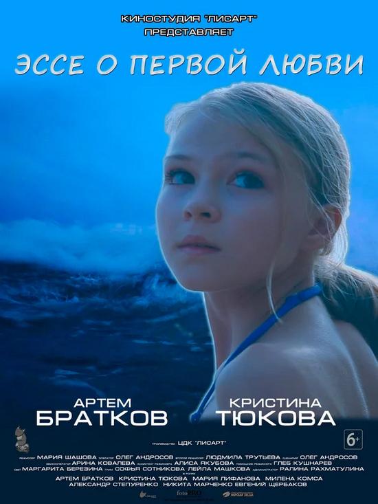 http//images.vfl.ru/ii/1601317237/5354653b/31773369.jpg