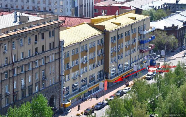 http://images.vfl.ru/ii/1601343861/7d6f14e8/31775264_m.jpg