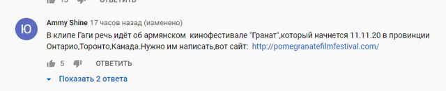 http://images.vfl.ru/ii/1601468202/1e00d164/31789447_m.png