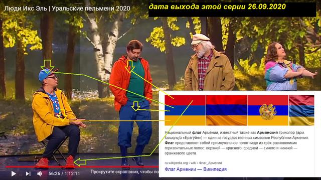 http://images.vfl.ru/ii/1601560531/53a3adac/31800442_m.png