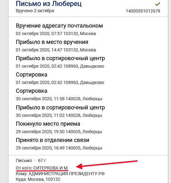 http://images.vfl.ru/ii/1601638087/2f2c5520/31808201.jpg
