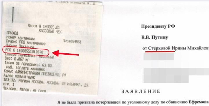 http://images.vfl.ru/ii/1601638501/ef6167fb/31808258.jpg
