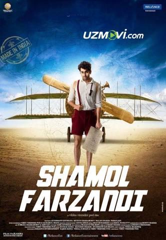 Shamol farzandi