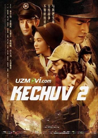 Kechuv 2