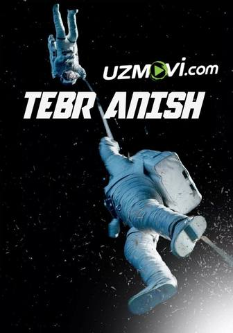 Tebranish Gravitatsiya gravitasiya uzbek tilida