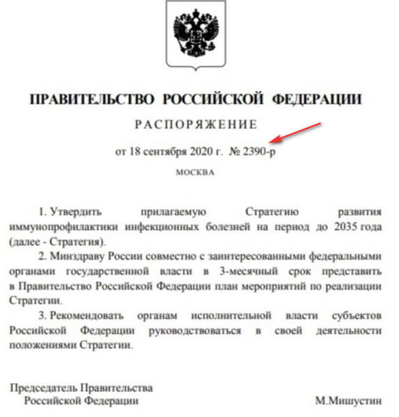 http://images.vfl.ru/ii/1601670333/558ebc57/31812871.jpg