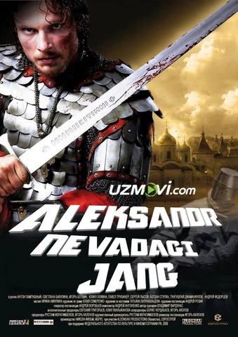 Aleksandr nevadagi jang