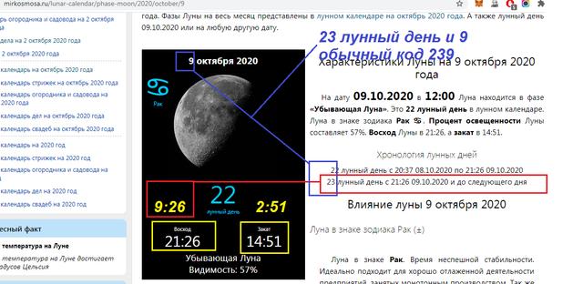 http://images.vfl.ru/ii/1601760073/6abf8edd/31821962_m.png