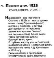 http://images.vfl.ru/ii/1602058242/9d23c5d7/31856089_s.jpg