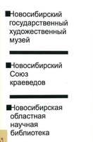 http://images.vfl.ru/ii/1602058715/48f2d249/31856166_s.jpg