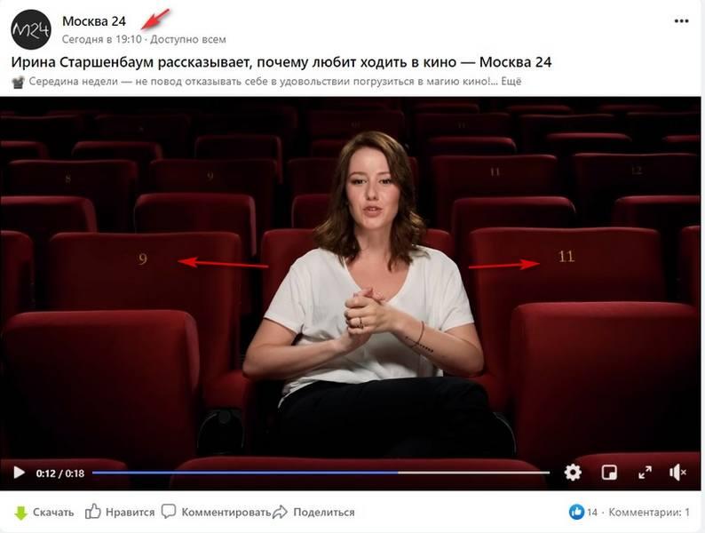 http://images.vfl.ru/ii/1602098213/e842f189/31863121.jpg