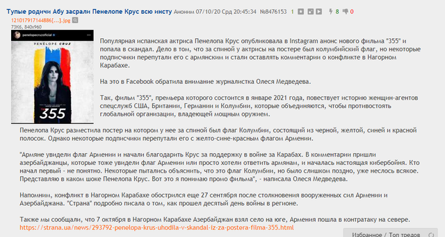 http://images.vfl.ru/ii/1602103053/310ff753/31863822_m.png