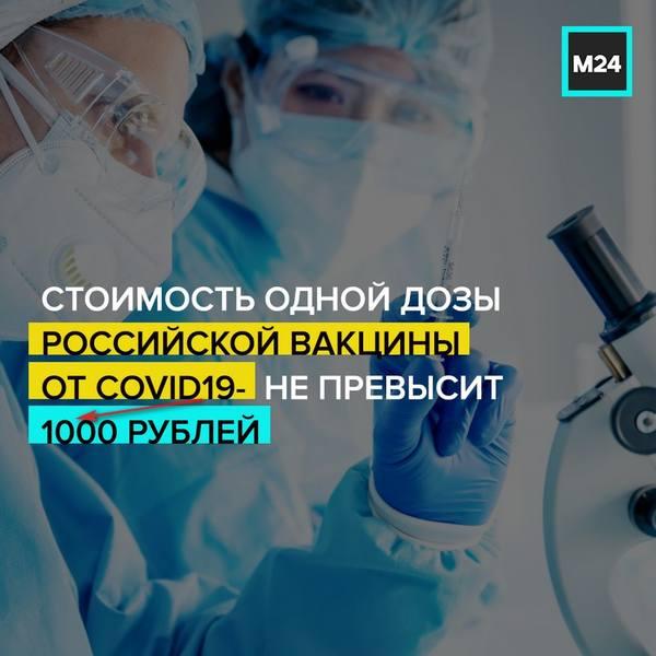 http://images.vfl.ru/ii/1602104040/c63dc0b6/31863947.jpg