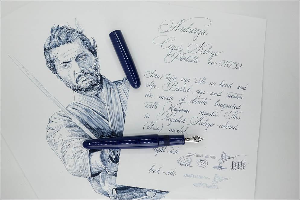 Nakaya Cigar Kikyo F. Lenskiy.org