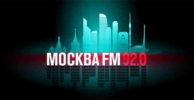 Премьера The City в эфире «Москва FM» - Новости радио OnAir.ru
