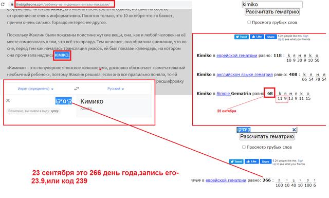 http://images.vfl.ru/ii/1602272886/4f018771/31887980_m.png
