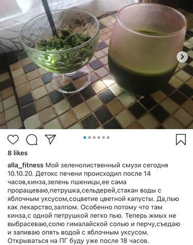 http://images.vfl.ru/ii/1602345347/75e90644/31895487_m.jpg