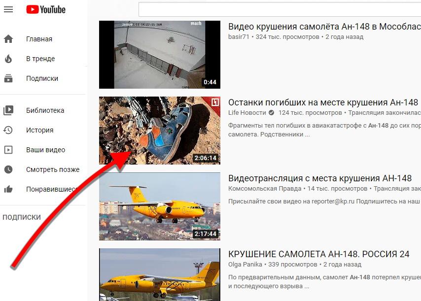 http://images.vfl.ru/ii/1602352820/b8f12f2d/31896761.jpg