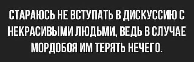 http://images.vfl.ru/ii/1602360490/1f0f5cfc/31897996.jpg