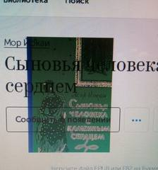 http://images.vfl.ru/ii/1602394800/4463f799/31899421_m.jpg