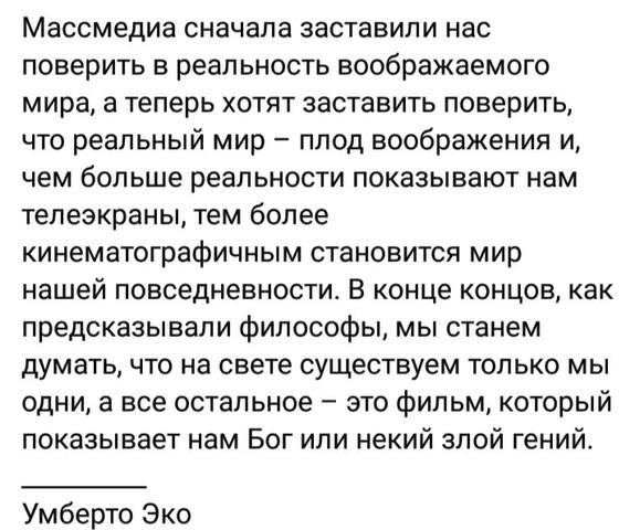 http://images.vfl.ru/ii/1602418603/b5303497/31902145.jpg