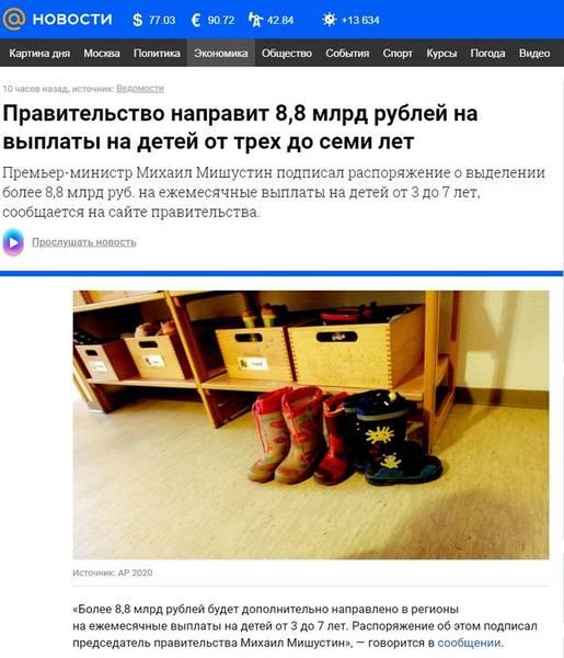 http://images.vfl.ru/ii/1602445751/260d8586/31908267.jpg