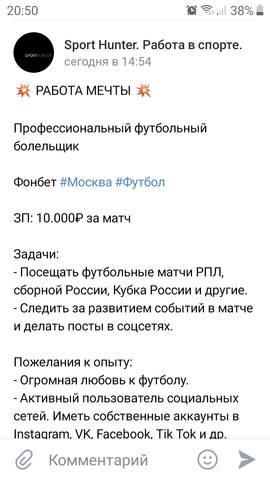 http://images.vfl.ru/ii/1602522234/a00faf7d/31916950_m.jpg