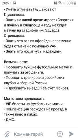 http://images.vfl.ru/ii/1602522273/5c2c995f/31916955_m.jpg