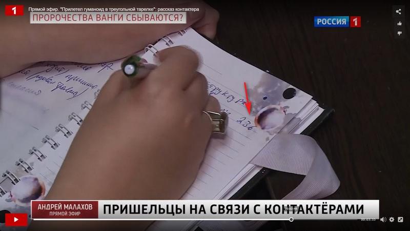http://images.vfl.ru/ii/1602606063/2111c80b/31926535.jpg