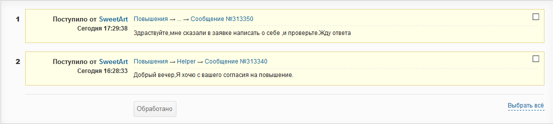 http://images.vfl.ru/ii/1602612684/080160be/31927640.png