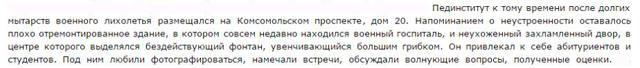 http://images.vfl.ru/ii/1602646685/75c02da6/31931515_m.jpg