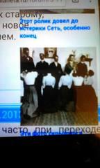 http://images.vfl.ru/ii/1602752962/0c1784c0/31945962_m.jpg