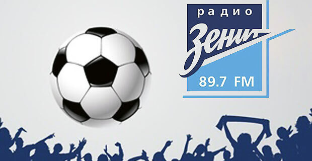 «ПОРТ 812», Sakura, «Курара» и другие музыканты в эфире «Радио Зенит» - Новости радио OnAir.ru