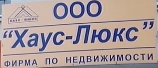 http://images.vfl.ru/ii/1602926248/dc5159b9/31965878_m.png