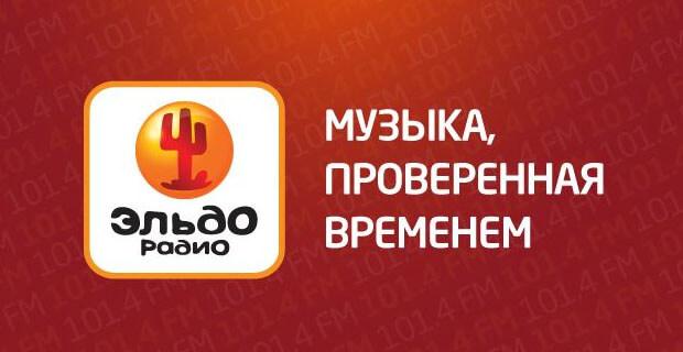 «День с Легендой» на Эльдорадио: Chris De Burgh & Chris Norman - Новости радио OnAir.ru