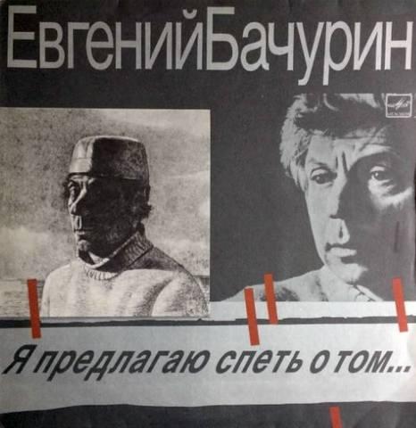 http://images.vfl.ru/ii/1602959355/c738697f/31971142.jpg