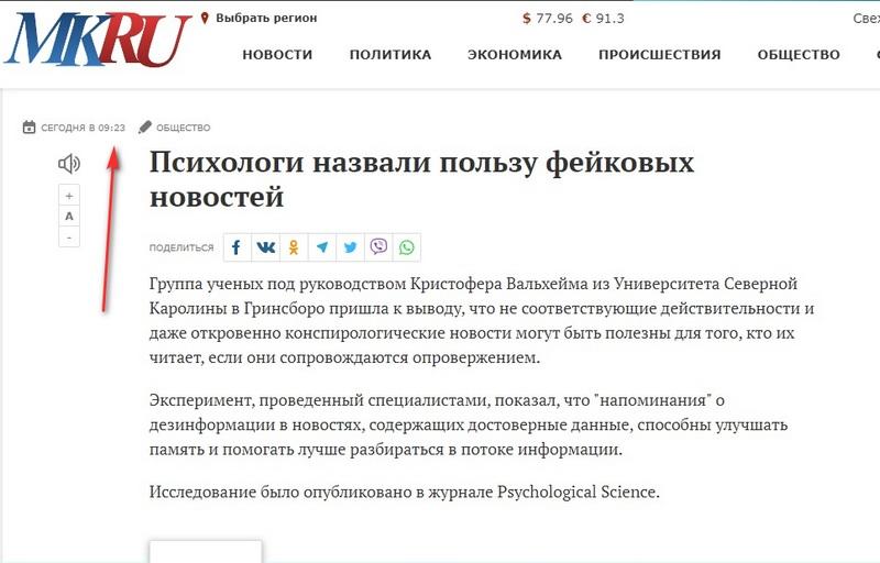 http://images.vfl.ru/ii/1603013587/8a406699/31976354.jpg