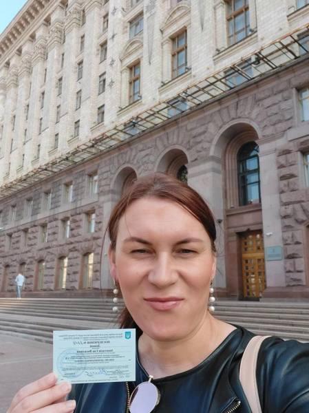 Первый украинский кандидат-трансгендер